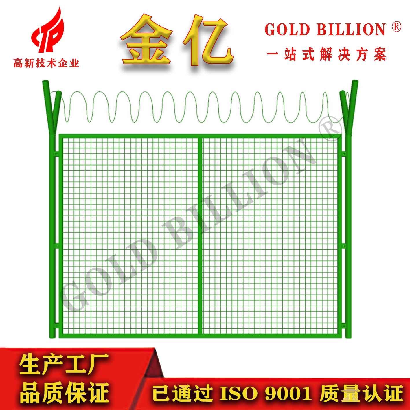 護欄網,球場防護網
